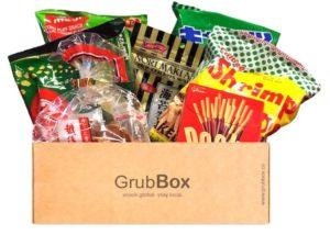 grub box photo